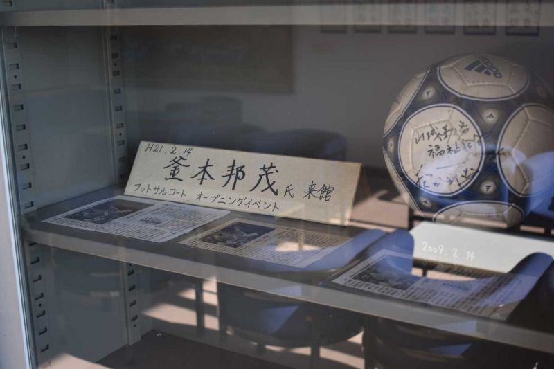釜本邦茂選手の来館記念ボール